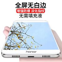 优品 优品 荣耀6X手机贴膜/钢化玻璃膜/全屏覆盖保护膜 适用于华为 荣耀畅玩6X