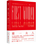 * [美] 凯特・安德森・布劳尔(Kate Andersen Brower),未 北京联合出版有限公司 9787559