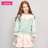 笛莎童装女童套装2021春季新款中大童儿童女孩清新印花连衣裙套装