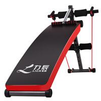 力辰 仰卧板收腹减肚板仰卧起坐室内健身器