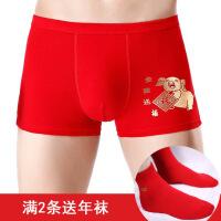 本命年纯棉红内裤男平角裤女三角裤大红色中腰情侣生肖猪短裤