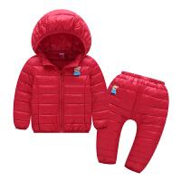新款儿童羽绒服男童女童轻薄款小孩冬季童装宝宝婴幼儿两件套