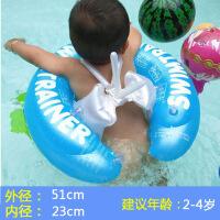?幼儿童游泳圈1-3岁2趴0-12个月6婴儿宝宝小孩防翻洗澡救生腋下圈
