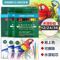 雄狮 水性色铅笔 12/24/36色水溶性彩色铅笔绘画彩铅美术涂 填色 纸盒装