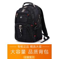 瑞士军刀双肩包 瑞士商务中学生书包女休闲男士大容量旅行电脑背包