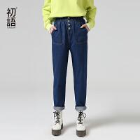 初语秋季新款牛仔裤女休闲宽松直筒花苞松紧腰显瘦高腰长裤潮