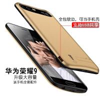 优品华为荣耀10/9/8背夹充电宝Note10/v10/v9背夹电池无线移动电源一体式手机壳