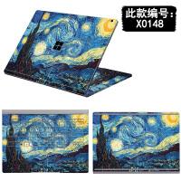 微软电脑贴膜Surface book一代 增强版book2 13.5寸 15寸 Lap 2笔记