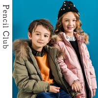 【3折价:219】铅笔俱乐部童装2019冬季新款女童连帽羽绒服中大童绒毛帽子外套