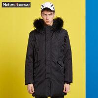 美特斯邦威羽绒服男中长款2017冬装新款保暖外套学生韩版专柜款