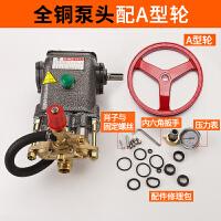 直销上海商用40 55 58 型全铜泵头高压清洗机水泵洗车机机头SN3366