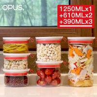 密封罐玻璃柠檬果酱瓶食品蜂蜜储物罐家用杂粮茶叶奶粉储存罐a224 *3+*2*大号125