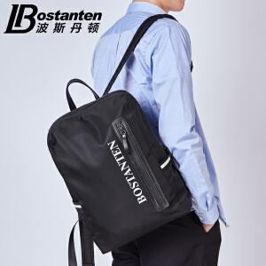 (可礼品卡支付)波斯丹顿新款双肩包男商务休闲电脑旅行韩版时尚潮流书包男士背包BM6174041