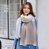 围巾女秋冬季韩版纯色仿羊绒羊毛围巾长款加厚简约针织保暖披肩两用
