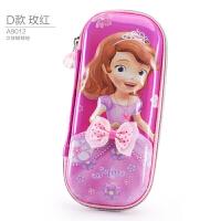 迪士尼公主苏菲亚儿童文具盒韩国简约大容量铅笔袋