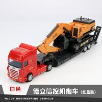 儿童仿真铲车坦克挖掘机平板拖车运输车 工程车套装玩具汽车模型