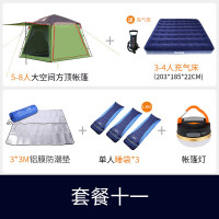 2018新品 5-8人沙滩帐篷防雨防晒户外帐篷3-4人家庭 野外露营装备 +1537-1.3kg*