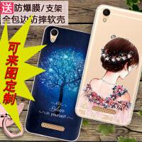 天语4a手机壳K-Touch 4A保护套卡通防摔个性全包边软硅胶男女 定制款选项
