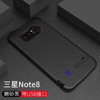 三星note8背夹电池超薄S8专用充电宝S9手机壳式无线冲电器套充S8+plus移动电源三星note note8 黑色