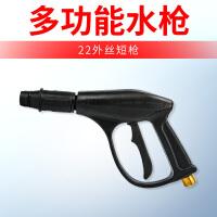 家用洗车机高压洗车水枪 加长杆 毛刷 配件SN8396