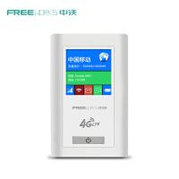 【包邮+支持礼品卡支付】中沃4G无线路由器上网卡无线网卡移动随身wifi直插SIM卡托车载mifi5200毫安