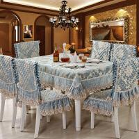 餐桌布椅套椅垫套装布艺茶几台布长方形蕾丝桌椅套椅子套可定制