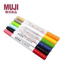 包邮日本MUJI无印良品 陶瓷笔 瓷器绘画笔 彩色双头 6色陶瓷画笔
