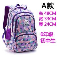 双肩包女大容量高中小学生书包五六年级初中校园韩版休闲旅行背包 A款 紫色(5-6年级 初中)