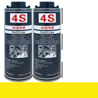 指定汽车底盘装甲树脂橡胶防锈漆隔音胶汽车底盘装甲SN8182