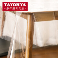 TAYOHYA多样屋 台湾产透明桌布 PVC软玻璃薄款 安全防污