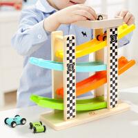 宝宝轨道车玩具滑翔车儿童益智玩具小汽车男孩1-2周岁3-6岁