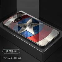 美国队长三星s9plus手机壳漫威复仇者联盟s8+欧美潮牌蜘蛛侠note8玻璃防摔个性潮流s9/s8 s8plus 美