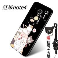 小米红米note4新款潮牌网红卡通手机壳xiaomi小米2016050男女个性redmi note4