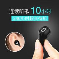 优品 无线迷你蓝牙耳机隐形入耳式音乐耳机运动车载 适用于OPPOR9 R11S R15梦境版