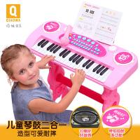 俏娃儿童电子琴带麦克风手拍鼓宝宝小钢琴宝宝玩具琴3岁a301