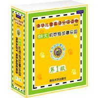 机灵狗故事乐园第1级)【正版图书】