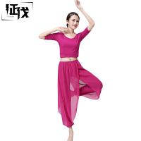 征伐 瑜伽服女 春夏秋莫代尔雪纺中袖健身运动套装肚皮舞柔软舒适灯笼裤舞蹈服两件套