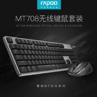 雷柏无线键鼠套装MT708(雷柏无线机械键盘红轴+雷柏无线鼠标) 轻薄轴体,金属键盘上盖,办公机械键盘,鼠标DPI可调