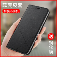 iPhone11pro max手机壳 苹果11pro保护套 iPhone 11 pro max翻盖式硅胶全包软壳插卡支