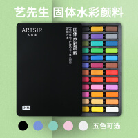 水彩颜料套装36色固体水彩颜料初学者绘画工具套装可水洗美术固体颜料学生手绘便携水彩画笔套装水粉颜料儿童