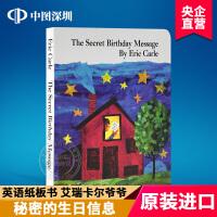 儿童英文原版绘本 秘密的生日信息 The Secret Birthday Message Board Book 低幼英语