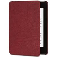 Kindle Paperwhite第四代真皮保护套适用于第四代电子书阅读器 梅乐红