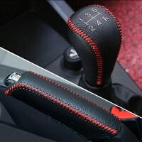 汽车排挡套手刹套 专车专用档把套 手缝档位保护套