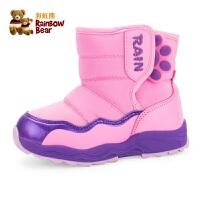 彩虹熊宝宝雪地靴1-3岁男儿童防滑靴子小童保暖短靴女童冬季棉靴