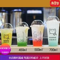 500/700ml一次性塑料杯奶茶杯冷饮果汁杯加厚打包杯透明PP杯带盖 自店营年货