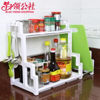 白领公社 调料架 厨房置物架塑料放调料的架子2层酱油醋调味用品储物置物篮收纳架调料架创意厨房用具置物架