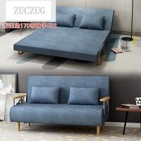 ZUCZUG办公室折叠床躺椅午休床简易陪护床单人午休椅睡椅简约懒人沙发 1