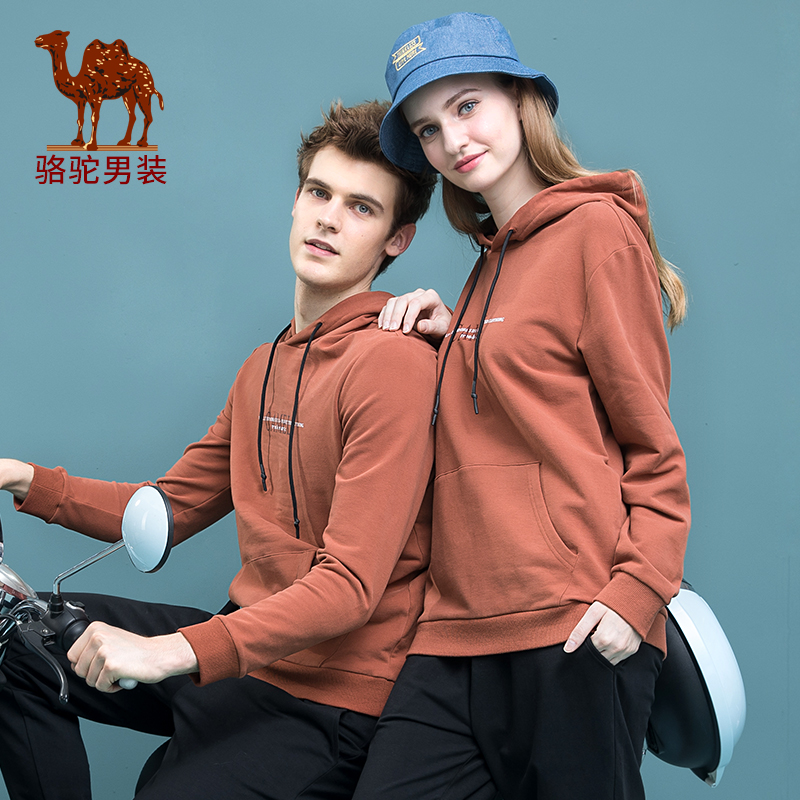 骆驼男装 2018年秋季新款青年长袖修身套头连帽字母休闲卫衣男