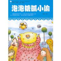 (20册)原创经典美绘版・最贴近孩子的童话读本  宝宝睡前故事书  婴儿早教书籍0-1-2-3-4-5-6岁