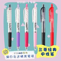 日本进口UNI三菱中性笔UMN-138彩色水笔按动走珠笔学生用书写黑红蓝色水笔办公签字笔玩具总动员限定笔0.38mm